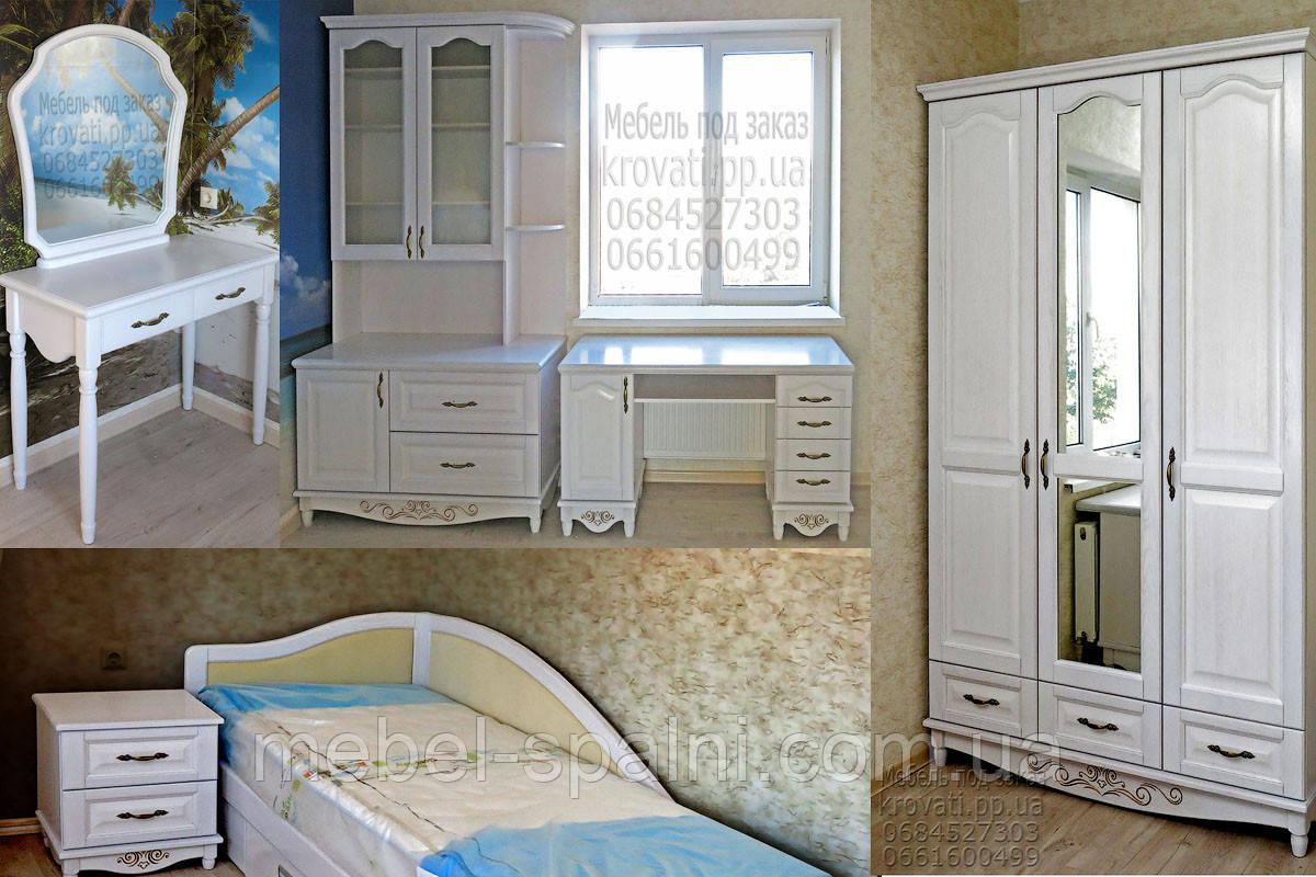 """Мебель для спальни """"Лорд"""" спальный гарнитур. Красивая, деревянная белая спальня"""