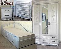 """Детская мебель из дерева """"Анна"""" спальня для детей девочки, мальчика, подростка белая деревянная"""