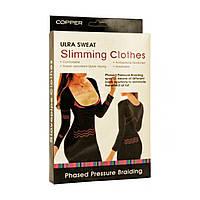 Удобное белье для похудения ultra sweat slimming clothes