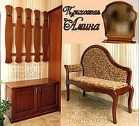 """Маленькая прихожая """"Амина 2"""" мебель для прихожей в коридор"""