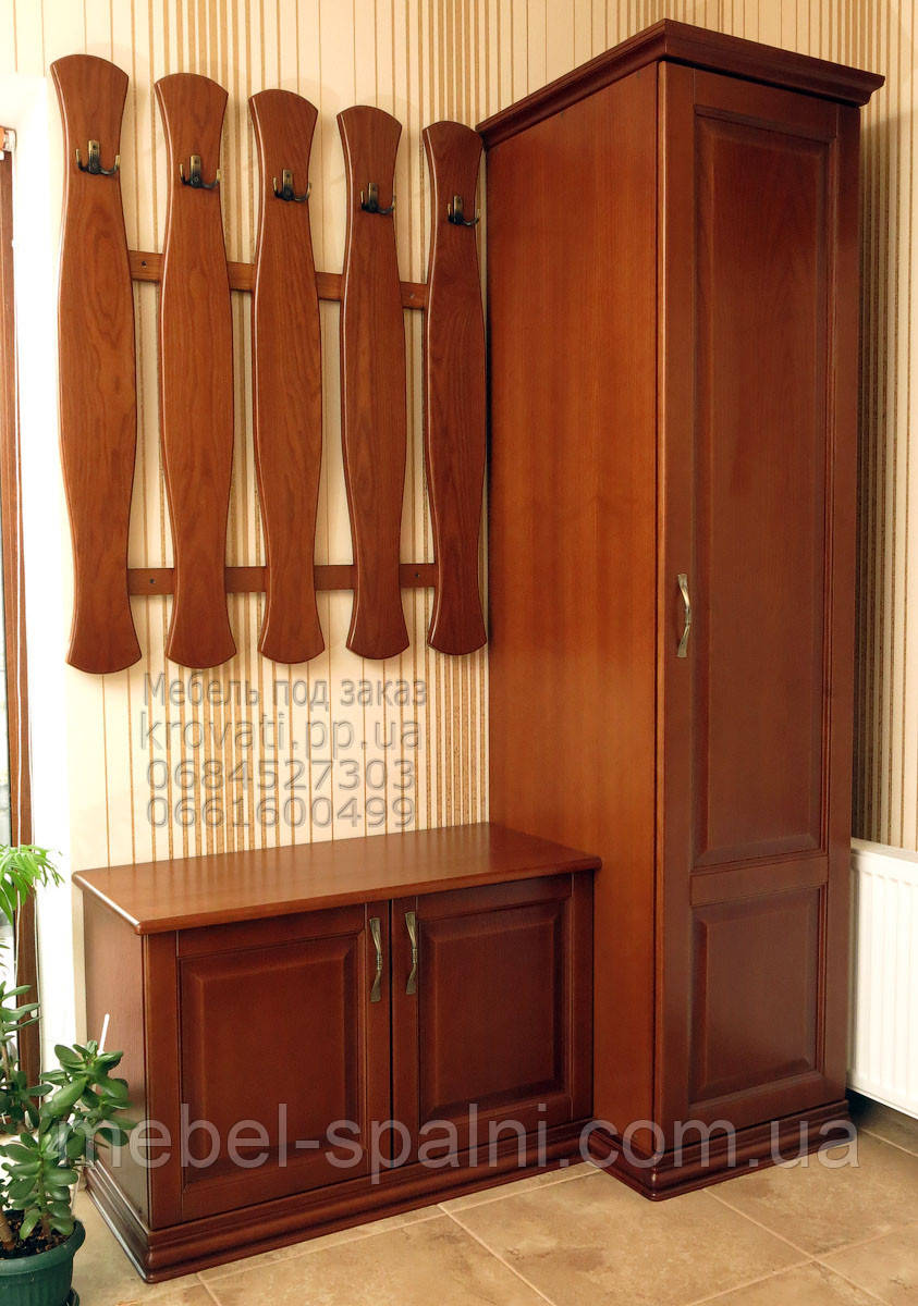 """Маленькая прихожая """"Амина 3"""" мебель для прихожей в коридор"""