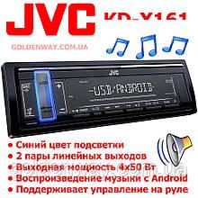 Автомагнитола JVC KD-X161 Синяя подсветка поддержка USB флешки с mp3 и  FLAC New