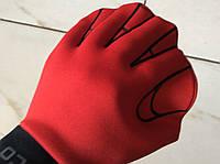 Перчатки для аквафитнеса ВЕКО (Германия) р.М красные (манжет на липучке)
