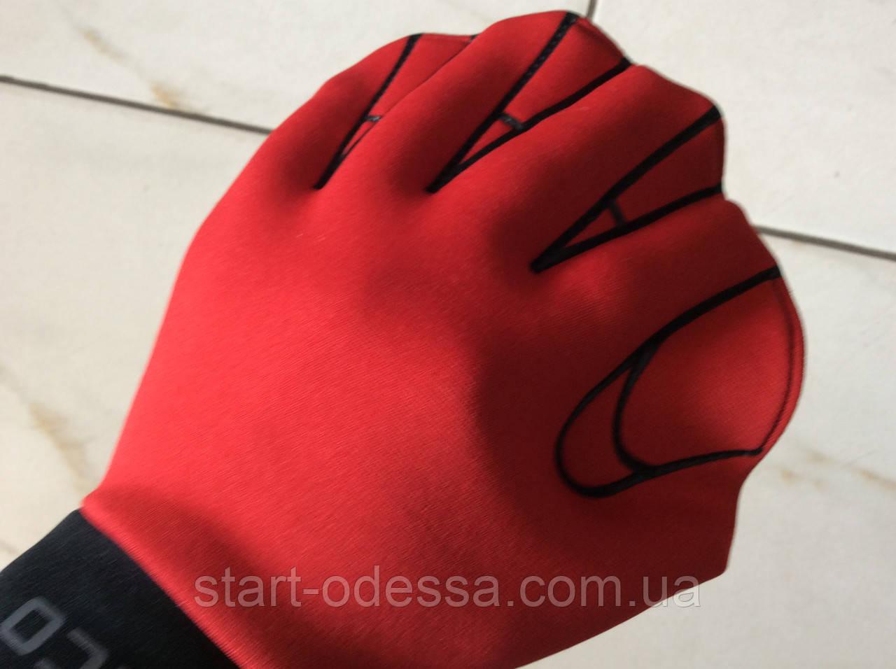 Перчатки для аквафитнеса ВЕКО (Германия) р.М красные (манжет на липучке) - интернет-магазин спортивных товаров, активные игровые виды спорта, настольные игры в Одессе