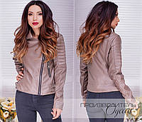 Женская куртка-косуха №530 (42-48) бежевая, фото 1