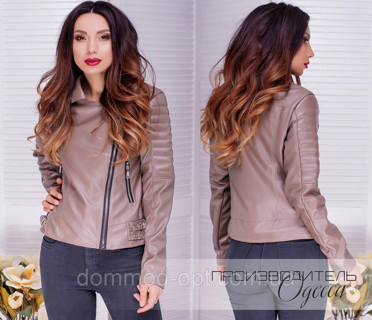 Женская куртка-косуха №530 (42-48) бежевая