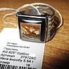 """Элегантное серебряное кольцо с пейзажной яшмой """"Пески времени, размер 18 от студии LadyStyle.Biz"""