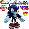 "М'яка іграшка Соник - ""Sonic the Werehog"" - 35 см"