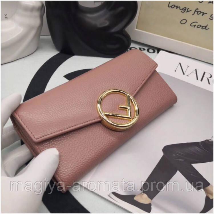 ad419bea2a26 Женский кошелёк от Фенди, натуральная кожа, цвет пудровый с золотом - Магия  Аромата -