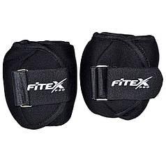 Утяжелители на щиколотку Fitex 1кг MD1662-1