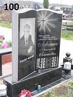 Пам'ятник книга об'ємна різьба по граніту