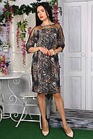 Платье средней длины коричневое размеры 48,50,52