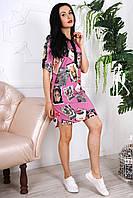 Гламурное платье-рубашка короткой длины размеры 44,46,48