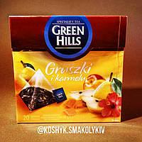 Чай  Green Hills груши и карамель 20 пирамидок  Польша