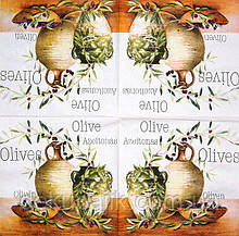 Серветка декупажна Оливки 1459