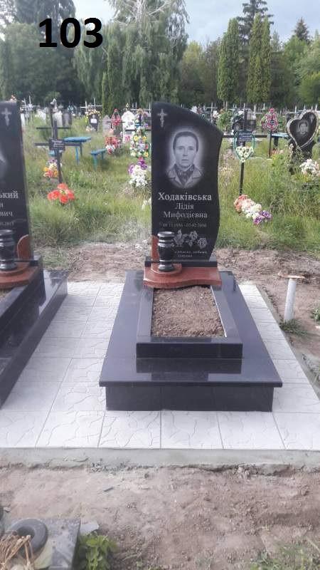 Одинарний пам'ятник на могилу плитка з граніту
