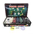 Настольная игра M2776 покер,300 фиш (с номин-5вид,пласт), 2к.карт, сукно,в кор-ке (жел), 33-19-5 см, фото 2