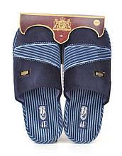 Тапочки домашние мужские 4Rest Classic blue ортопедическая стелька, Синий, 45