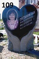 Одинарний пам'ятник на могилу для жінки, коханої дівчини з граніту