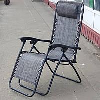 """Шезлонг раскладной на сетке """"Текс"""". Лежак,топчан,стул,кресло."""