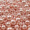 Бусины стеклянные под жемчуг розовый (50гр)