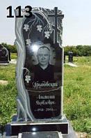 Ексклюзивний пам'ятник з граніту на могилу з закритим квітником