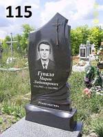 Пам'ятник на могилу з хрестом з закритим квітником