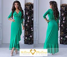 Эффектное платье с оборкой, зеленое 42-44,44-46