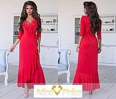Эффектное платье с оборкой,красного цвета 42-44,44-46