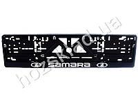 """Рамка номера пластик """"SAMARA"""" с хром. рельефной надписью 74363"""