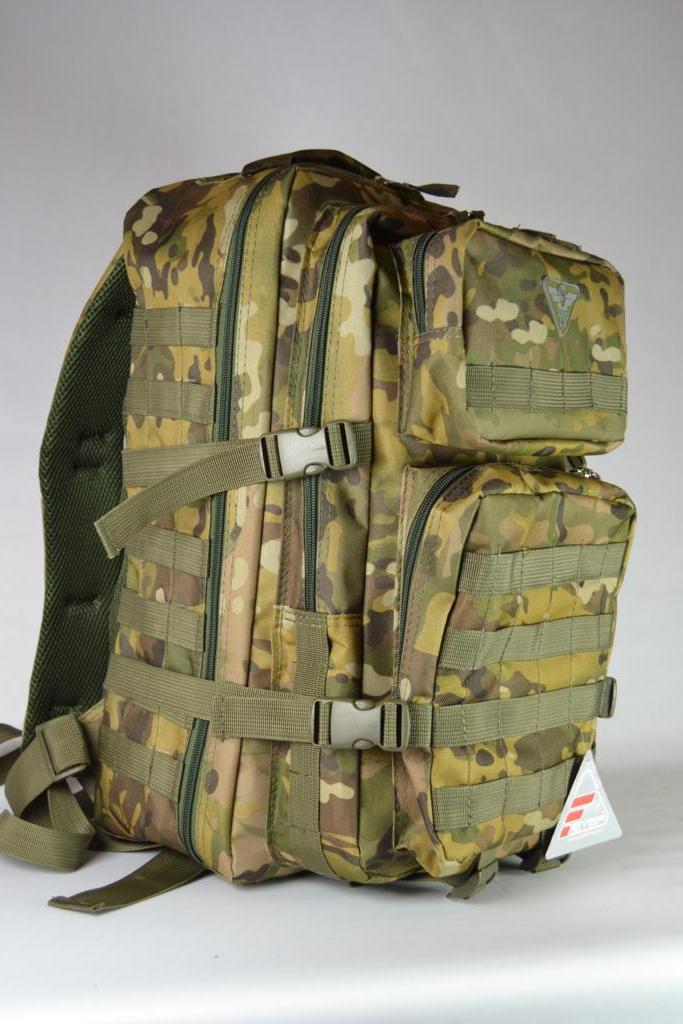 Тактичний рюкзак Multicam 45 літрів (рюкзак тактический военный камуфляжный мультикам)