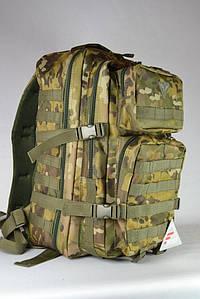 Тактичний рюкзак Multicam 45 літрів (рюкзак тактичний військовий камуфляжний мультиків)