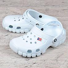 Сабо мужские кроксы белые Clogs white кроксы джибитсы флаг, Белый, 44
