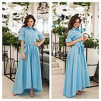 Летнее коттоновое платье-рубашка,длинное,голубое 42,44,46,48