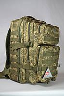 Тактичний рюкзак український піксель 45 літрів (рюкзак тактический военный камуфляжный цифра ЗСУ)