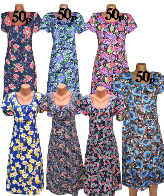 8b931259a3d Платье женское летнее трикотажное 03470 Грация коттон