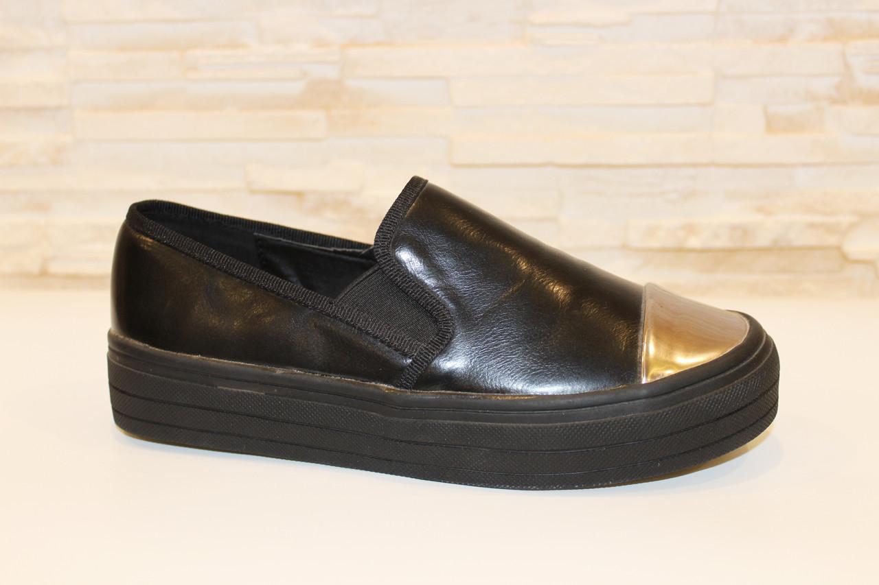 Слипоны черные женские серебристый носок Т428