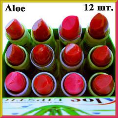 Помада для Губ Aloe Компактная Упаковкой на 12 штук Уценка Сбитая Верхушка