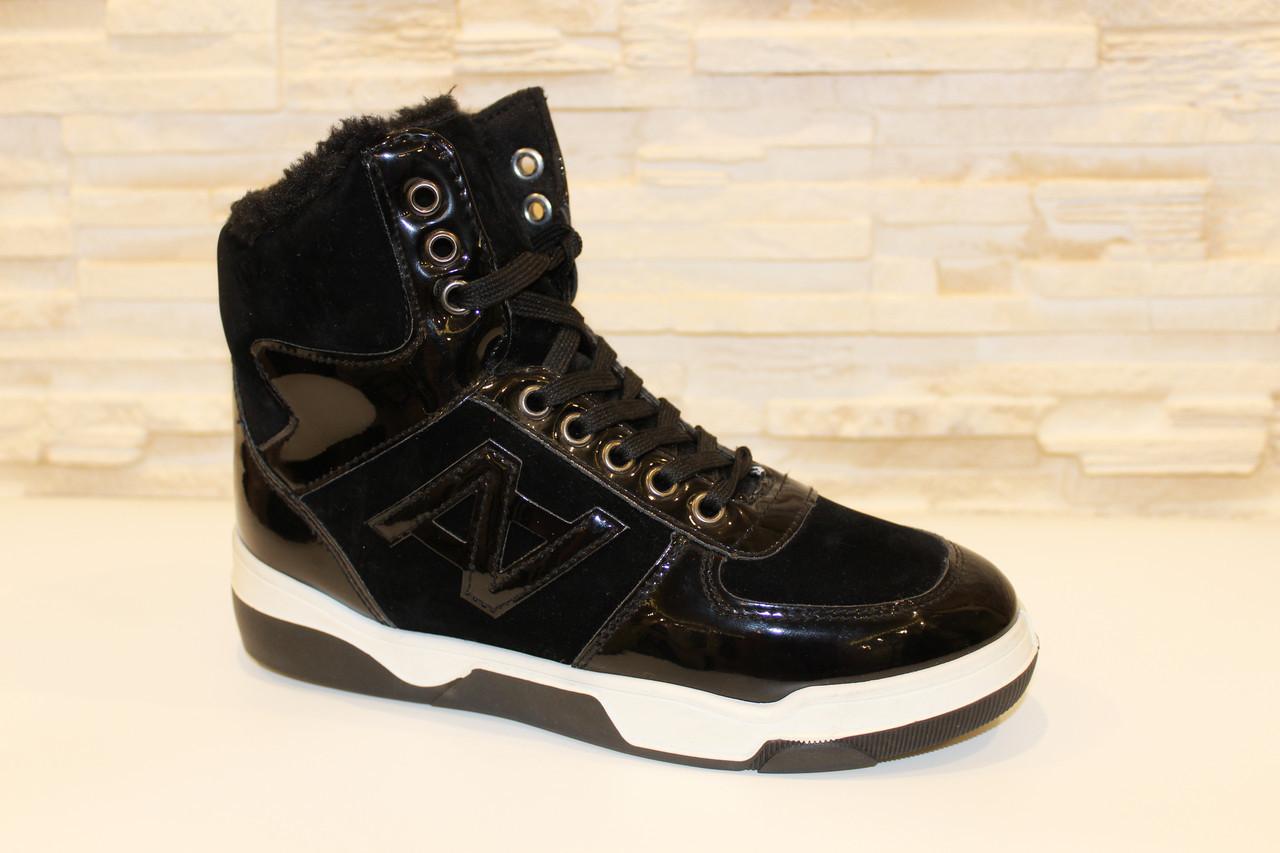 Ботинки зимние черные С323