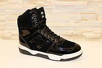 Ботинки зимние черные С323, фото 1