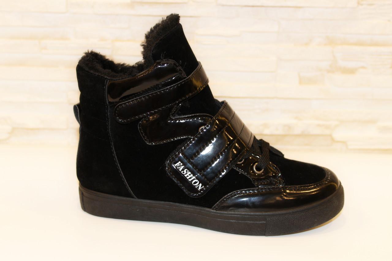 Ботинки женские зимние черные липучка С360