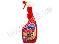 Средство для чистки гриля и камина Tytan (распылитель) 500мл
