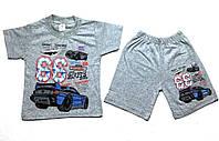 Костюм детский футболка + шорты на мальчика 4-8 лет, фото 1