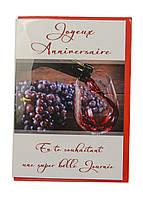 """Открытка поздравительная """"Виноград и вино"""" Vadebo Cards 17х11,5см Белый, Красный"""
