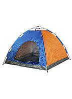 Палатка на 4 персоны Tent 210х210х140см Серый, Оранжевый, Синий