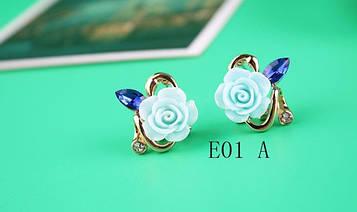Серьги Цветок голубой код 810