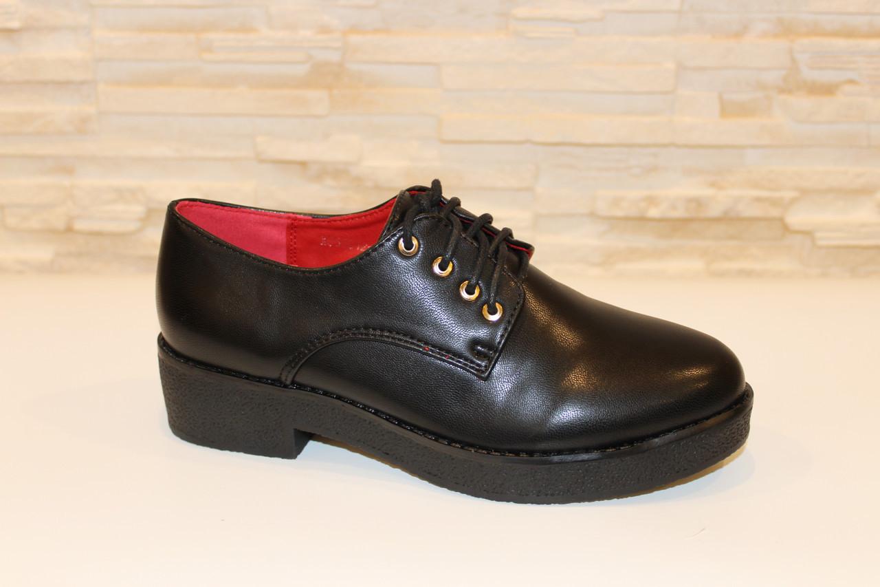 Туфли женские черные на шнурках Т630