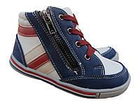 Ботинки на флисе для мальчиков,21,23,25