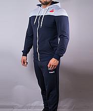 Спортивный костюм мужской Reebok синий с серым на молнии с капюшоном, Синий, L