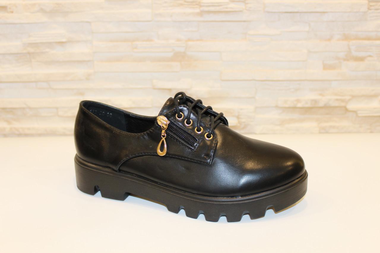 Туфли женские черные Т658